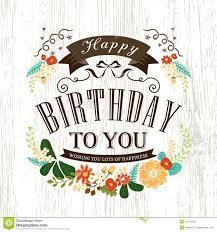 Cute Happy Birthday Card Design Stock Vector Image 51314135