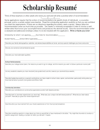 Resume For College Scholarships College Scholarship Resume Template