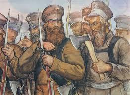 Народное ополчение в Отечественной войне г Министерство  Народное ополчение в Отечественной войне 1812 г