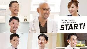 東京 医療 美容 クリニック