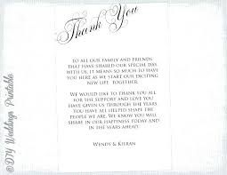 Blank Thank You Card Template Word Thank You Card Word Template Hostingpremium Co