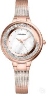 <b>Женские часы Adriatica</b> распродажа коллекции 2020 года в ...