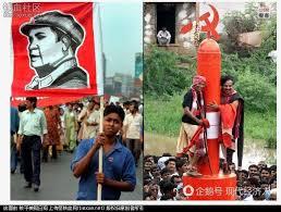 """Image result for 印度北方农民运动和""""毛派""""武装斗争考察报告"""