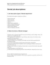 Dental Hygienist Sample Jobription Templates Resume Skills