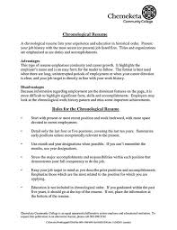 Work Resume Format | Resume Format And Resume Maker