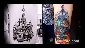 купола татуировка значение