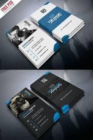 015 Template Ideas Photographer Business Card Psd