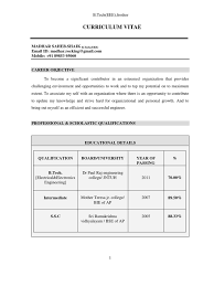 B Tech Eee 2011 Fresher Resume Electrical Engineering Operating