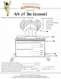 Ark of the Covenant | Free Bible Worksheet for Kids