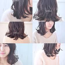 ドラマ奪い愛冬倉科カナ池内光さんの髪型を似合わせながら切っ