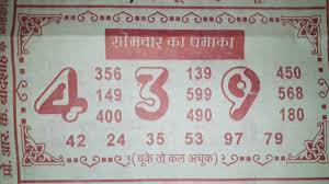 Hira Moti Satta Chart Heera Moti Klyan Men Mumbai 06 08 18 To 11 08 18 By Balaji Matka