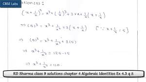 rd sharma class 9 solutions chapter 4 algebraic identities ex 4 3 q 5