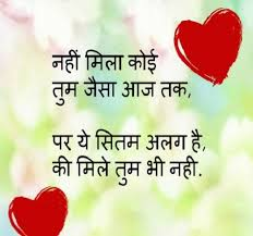 latest sad hindi whatsaap profile pics of i miss you images hd for friend photo gallery collection image