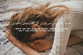 Beautiful Arabic Quotes About Love 44040 APK Download Android Best Downloading Arabic Quotes