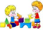 Картинки по запросу дети играют