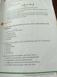 We did not find results for: Kunci Jawaban Agama Islam Bab 2 Menghindari Minuman Keras Judi Dan Pertengkaran Brainly Co Id