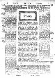 Talmudic Era Tannaim Amoraim And Geonim
