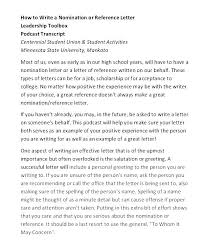 Recommendation Letter For Student Scholarship Pdf Scholarship Recommendation Letter Template Goblueridge Co