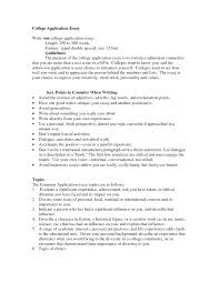 College Application Essay Template Format For College Application Essay Familycourt Us