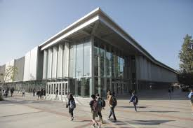 United World Institute Of Design Ranking Ucla Ranked No 13 Best Global University By U S News