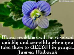 Beautiful Jummah Quotes Best of BEAUTIFUL JUMMAH MESSAGES CUTE WISHES IMAGES Quotes Love