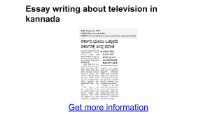 essay writing about television in kannada google docs