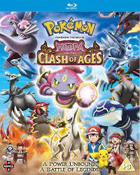 Pokemon The Movie: Hoopa and the Clash of Ages [Blu-ray] [UK Import]:  Amazon.de: Ikue Ohtani, Sarah Natochenny, Haven Paschall, Michael Liscio  Jr, Alyson Leigh Rosenfeld, Rodger Parsons, Kunihiko Yuyama, Ikue Ohtani,  Sarah