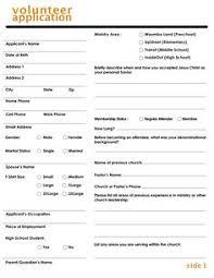 volunteer template volunteer application form youth ministry leadership ideas