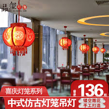 get ations chinese red lanterns antique lantern chandelier outdoor balcony rotating sheepskin lantern lantern festive lanterns wedding ornaments