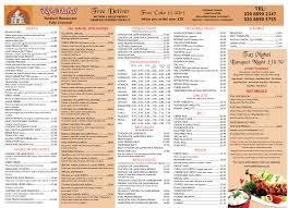 Restaurant Menu Format Barca Fontanacountryinn Com