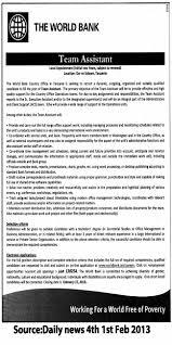 nafasi za kazi emmanuel shilatu breaking news blog job description human resource manager