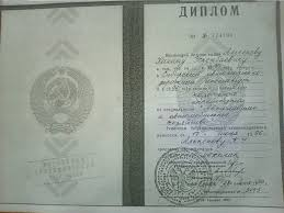 У главы оказался фальшивый диплом sakhalife Потом происходит развал СССР и в это же время у Алькенова появляется диплом об окончании Сибирского автомобильно дорожного института по специальности