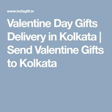 valentine day gifts delivery in kolkata send valentine gifts to kolkata