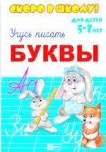 <b>Знак</b>.с <b>одеж</b>.<b>Военная форма России</b>.<b>Исторический</b> военный ...