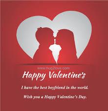 Cute Valentines Quotes Amazing Cute Valentine Quotes For Teachers Cute Valentine Quotes Funny