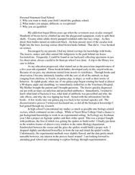 graduate school personal statement wolf group graduate school personal statement