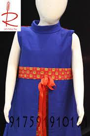 Ray World Designer Boutique Tailoring Thiruvananthapuram Kerala Ray World Letsfollowray Twitter