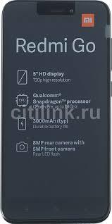 Купить <b>Смартфон XIAOMI Redmi Go</b> 8Gb, черный в интернет ...