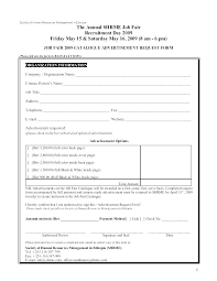 Salary Increase Proposal Sample Pay Increase Form Template Job Promotion Resume Salary Rate