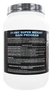 growth formula strength power booster intense mental focus extends endurance sds reery