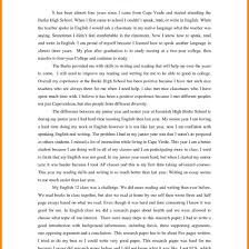 high school reflection english essay example jubilee insurance at   high school reflection english essay example jubilee insurance at of an
