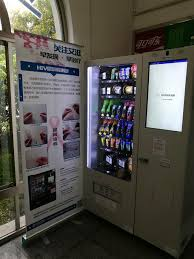 Secret Vending Machine Code Best Vending Machines Offer Students HIV Test Kits SHINE