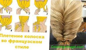 účesy S Copánky Pro Střední A Dlouhé Vlasy Instrukce Krok Za Krokem