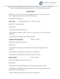 production line worker resume production worker resume production line worker  resume sample
