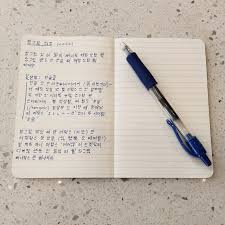 Dear visitor the first lesson we will start by learning the korean alphabet, which in our opinion is one of the coolest and easiest asian alphabets. ͕­ê·¸ë§€ Hanglish A Phonetic Script For English Using The Korean Alphabet Neography