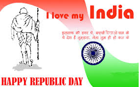 effective application essay tips for essay about republic day republic day shayari images gif