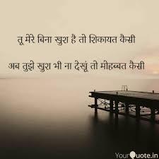 Shrishti Nagar Moonbow Quotes Yourquote
