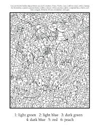 Adult Color Page Adult Color Pages Adult Coloring Pages For