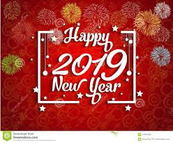 2019 Happy New Year Greeting Card With Colorful Fireworks Vector