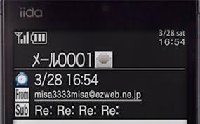 新元号令和のフリー素材 いらすとやが爆速で提供 Kai Younet